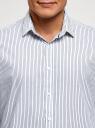Рубашка приталенная из хлопка oodji #SECTION_NAME# (белый), 3L110364M/49093N/1075S - вид 4