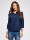 Блузка из струящейся ткани с регулировкой длины рукава oodji #SECTION_NAME# (синий), 11403225-1B/45227/7900N - вид 2