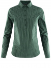 Рубашка базовая с нагрудными карманами oodji #SECTION_NAME# (зеленый), 11403222B/42468/6910G