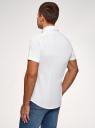 Рубашка базовая с коротким рукавом oodji #SECTION_NAME# (белый), 3B240000M/34146N/1000N - вид 3