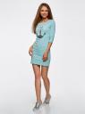 Платье трикотажное с декором из пайеток oodji #SECTION_NAME# (бирюзовый), 14001071-3/46148/7391P - вид 6