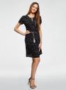Платье с вырезом-капелькой и поясом на резинке oodji #SECTION_NAME# (черный), 11913043/46633/2957G - вид 6