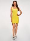 Платье-майка трикотажное облегающее oodji #SECTION_NAME# (желтый), 14001210/48152/5700N - вид 2