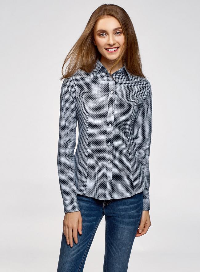 Рубашка хлопковая приталенного силуэта oodji #SECTION_NAME# (синий), 23K02001/48461/1075G