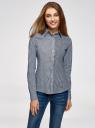 Рубашка хлопковая приталенного силуэта oodji #SECTION_NAME# (синий), 23K02001/48461/1075G - вид 2