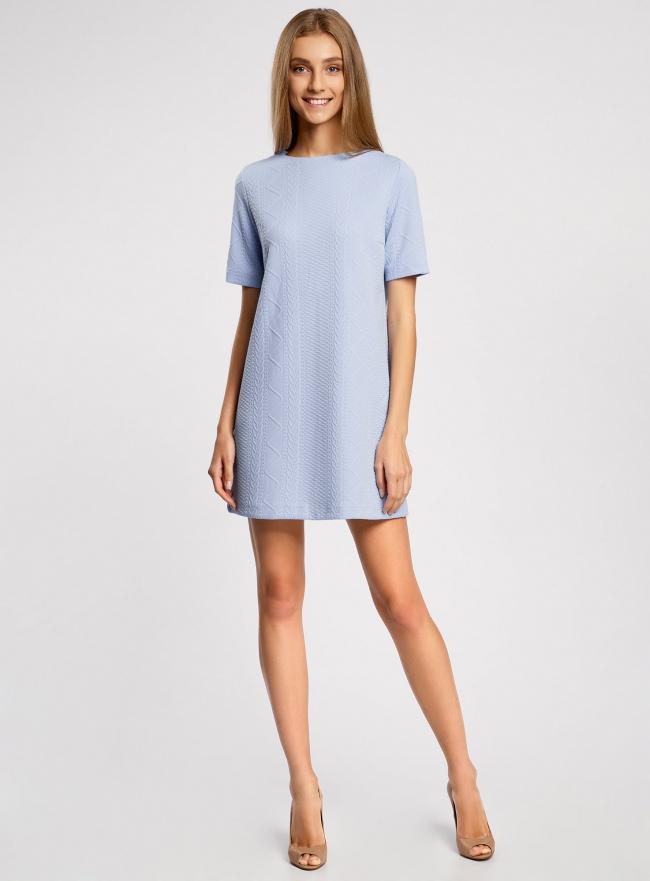 Платье трикотажное с фактурным узором oodji #SECTION_NAME# (синий), 24001110-1/45351/7000N