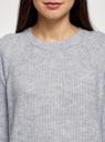 Джемпер фактурной вязки с круглым вырезом oodji для женщины (серый), 63807335-2/48517/2000M