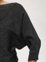 """Джемпер свободного силуэта с рукавами """"летучая мышь"""" oodji для женщины (черный), 63812586-1/50444/2900X"""