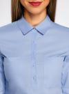Рубашка базовая с нагрудными карманами oodji #SECTION_NAME# (синий), 11403222B/42468/7000N - вид 4