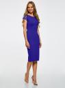 Платье миди с вырезом на спине oodji #SECTION_NAME# (синий), 24001104-5B/47420/7501N - вид 6