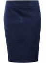 Юбка-карандаш жаккардовая oodji для женщины (синий), 21601236-8/45478/7900N