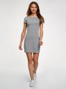Платье трикотажное базовое oodji #SECTION_NAME# (серый), 14001117-6B/16564/2379O - вид 2