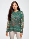 Блузка свободного силуэта с цветочным принтом oodji #SECTION_NAME# (зеленый), 21411109/46038/6D19F - вид 2