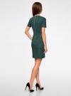 Платье приталенное кружевное oodji #SECTION_NAME# (зеленый), 11900213/45991/6C00L - вид 3