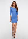 Платье трикотажное базовое oodji #SECTION_NAME# (синий), 14001071-2B/46148/7501N - вид 2