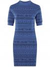 Платье трикотажное с воротником-стойкой oodji #SECTION_NAME# (синий), 14001229/47420/7529E