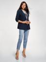 Жакет с накладными карманами и рукавом 3/4 oodji #SECTION_NAME# (синий), 21203109/46955/7900N - вид 6