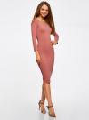 Платье облегающее с вырезом-лодочкой oodji #SECTION_NAME# (розовый), 14017001-6B/47420/4B00N - вид 6