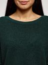 Джемпер свободного силуэта с широким вырезом oodji для женщины (зеленый), 63812566-1/46636/6900X