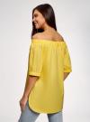 Блузка хлопковая с открытыми плечами oodji #SECTION_NAME# (желтый), 13K24002/21071N/5100N - вид 3