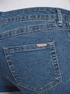 Шорты джинсовые базовые oodji #SECTION_NAME# (синий), 12807025-3B/46253/7500W - вид 5