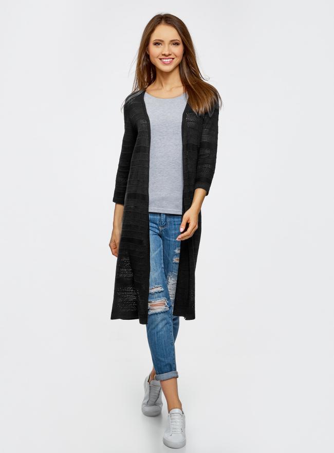 Кардиган длинный ажурной вязки oodji для женщины (черный), 73212395/19580/2900N