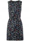 Платье льняное без рукавов oodji #SECTION_NAME# (синий), 12C00002-1B/16009/7962F