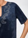 Платье из искусственной замши с декором из металлических страз oodji #SECTION_NAME# (синий), 18L01001/45622/7900N - вид 5