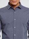Рубашка приталенного силуэта принтованная oodji #SECTION_NAME# (синий), 3L110129M/19370N/7810G - вид 4
