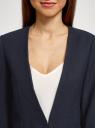 Жакет свободного силуэта с застежкой oodji #SECTION_NAME# (синий), 11202073/46742/7900N - вид 4