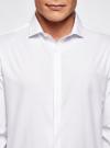 Рубашка базовая из фактурной ткани oodji #SECTION_NAME# (белый), 3B110017M/47184N/1000N - вид 4