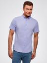 Рубашка базовая с коротким рукавом oodji для мужчины (синий), 3B240000M/34146N/7001N