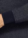 Свитер вязаный с высоким воротником oodji для мужчины (синий), 4L312056M/25255N/7923J