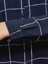 Блузка вискозная прямого силуэта oodji #SECTION_NAME# (синий), 11411098-3/24681/7912C - вид 5