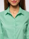 Рубашка базовая из хлопка oodji #SECTION_NAME# (зеленый), 11403227B/14885/6501N - вид 4