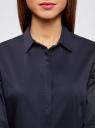 Рубашка приталенного силуэта базовая oodji для женщины (синий), 11403228B/42083/7900N