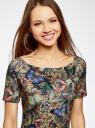 Платье трикотажное с вырезом-лодочкой oodji #SECTION_NAME# (разноцветный), 14007026-2B/42588/3775U - вид 4