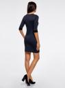 Платье жаккардовое с геометрическим узором oodji #SECTION_NAME# (синий), 14001064-6/35468/2975J - вид 3