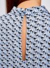 Блузка базовая без рукавов с воротником oodji #SECTION_NAME# (синий), 11411084B/43414/7029G - вид 5