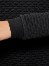 Свитшот из фактурной ткани oodji #SECTION_NAME# (черный), 24801010-5/45990/2900N - вид 5