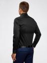 Рубашка приталенная с воротником-стойкой oodji #SECTION_NAME# (черный), 3L140115M/34146N/2900N - вид 3