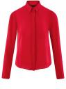 Блузка с кружевом и плиссированной спинкой oodji для женщины (красный), 21400401/45287/4500N