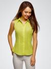 Рубашка базовая без рукавов oodji #SECTION_NAME# (зеленый), 11405063-4B/45510/6A00N - вид 2