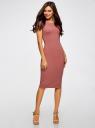 Платье миди с вырезом на спине oodji #SECTION_NAME# (розовый), 24001104-5B/47420/4B01N - вид 6