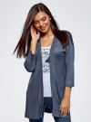 Кардиган без застежки с карманами oodji для женщины (синий), 73212397B/45904/7400M - вид 2