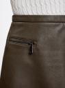 Юбка из искусственной кожи с декоративными молниями oodji для женщины (коричневый), 18H00002/45629/3700N