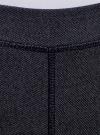 Легинсы с имитацией карманов oodji #SECTION_NAME# (синий), 18702002/45636/7900N - вид 4