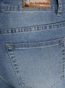 Джинсы slim с вышивкой на карманах oodji #SECTION_NAME# (синий), 12105102/46718/7500W - вид 5