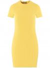 Платье трикотажное с коротким рукавом oodji для женщины (желтый), 14011007/45262/5200N