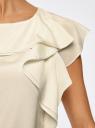 Топ с воланами из струящейся ткани oodji для женщины (белый), 11401252/43311/2000N
